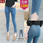 【五折價$399】糖罐子造型抽鬚褲管刷色口袋單寧長褲→藍 預購(S-L)【KK7156】