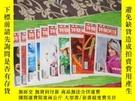 二手書博民逛書店《特別關註》月刊罕見2013年第1--12期Y8676