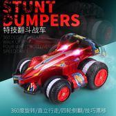 遙控玩具翻滾特技車翻斗車遙控車越野遙控汽車模充電動賽車兒童玩具車男孩xw
