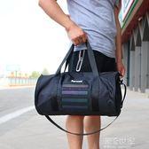 健身包訓練包男女干濕分離運動包防水單肩大容量手提短途旅行包潮『潮流世家』