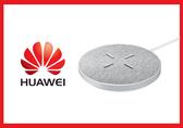 HUAWEI華為 原廠 27W 超級快充無線充電板(CP61) Mate30系列適用