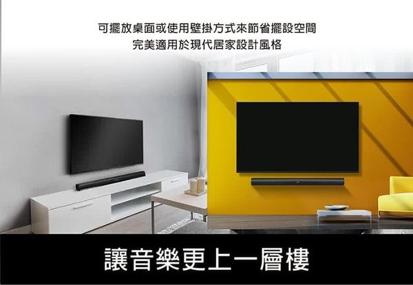 免運費 T.C.STAR 多功能 藍牙 環繞3D 劇院喇叭/聲霸/電視喇叭 TCS9000