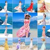 沙灘裙女夏季2019新款海邊度假旅游顯瘦雪紡吊帶波西米亞連身長裙
