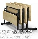 摺疊會議培訓桌椅職員辦公桌側翻課桌椅學生移動拼接長條桌培訓臺 NMS名購新品
