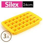樂扣樂扣亮彩矽膠製冰盒/黃色/雪花 3入