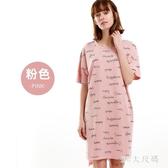 棉質睡裙女夏季春秋學生家居服可愛薄款可外穿短袖寬鬆睡衣 FX4886 【MG大尺碼】