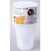 日本製[Inomata]大容量環保飲料杯 380ml 4入附蓋/ 1339