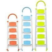 梯子室內家用梯子多 加厚折疊梯人字伸縮梯四步梯工程梯樓梯LX10 1 聖誕