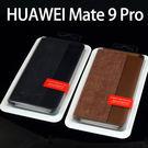 【智能視窗】華為 HUAWEI Mate 9 Pro LON-L29/Porsche Design  全景視窗皮套/側掀背硬殼保護套/吊卡盒裝
