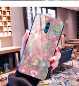 OPPO Reno 手機殼 炫彩 閃粉 創意 bling 少女款 時尚 軟邊 硬殼 鋼化玻璃殼