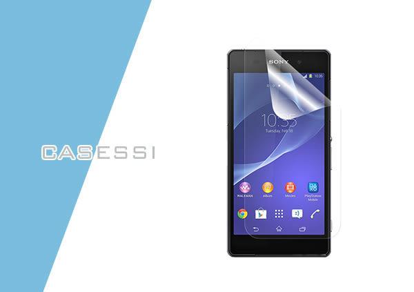 【DaPad】SONY XPERIA Z2 高清透亮螢幕保護貼