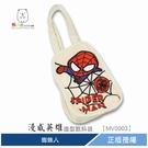 漫威英雄 造型飲料袋 蜘蛛人 【MV0003】 熊角色流行生活館