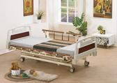 電動床/ 電動病床  (康元B-630)  日式醫療級三馬達 ABS板   (ABS塑鋼底板 )  贈好禮