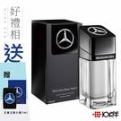 Mercedes-Benz Select 賓士 帝耀非凡 男性淡香水 100ml (贈王者之星小香7ml)*10點半美妝館*