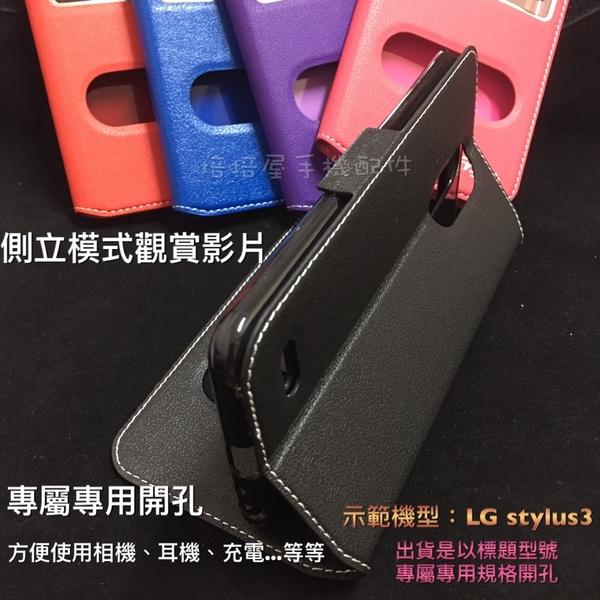 ASUS Z00ED ZenFone2 Laser ZE500KL《雙視窗小隱扣/無扣側掀翻皮套 免掀蓋接聽》手機套保護殼