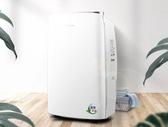 除濕機家用靜音抽濕機大功率地下室吸濕器乾燥機防潮220V-J