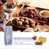 蜜思朵 緋色暖陽 黑糖桂圓紅棗薑母茶(22g x8入 / 盒)