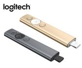 Logitech羅技 Spotlight 簡報遙控器