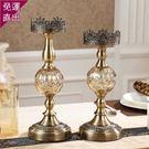 燭台奢華美式餐桌樣板房軟裝飾品擺件歐式燭光晚餐道具水晶金屬蠟燭台【快速出貨】