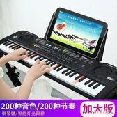 61鍵電子琴帶麥克風學生兒童初學者入門多功能粉色小鋼琴3-6-16歲 PA3694『pink領袖衣社』
