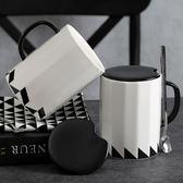 ins北歐茶杯咖啡杯馬克杯水杯子陶瓷帶蓋勺子創意簡約辦公室家用 免運直出 聖誕交換禮物