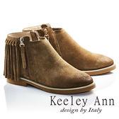 ★2016秋冬★Keeley Ann美姿步伐街頭款流蘇牛麂皮短靴(卡其色) -Ann系列