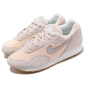 Nike 休閒鞋 Wmns Outburst 米白 灰 尼龍 麂皮鞋面 復古款 女鞋【PUMP306】 AO1069-800