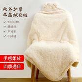嬰兒包被 嬰兒抱被用品純棉秋冬加厚外出包被包片初生新生兒羊羔絨抱毯冬季 城市科技