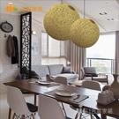 [吉客家居] 吊燈-毛線球吊燈 40cm 麻線造型簡約北歐復古工業美式鄉村餐廳吧檯玄關民宿咖啡館