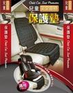 車之嚴選 cars_go 汽車用品【3153】3D 嬰幼兒安全椅/ 兒童安全帶增高座墊 L型 座椅保護墊