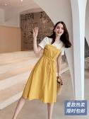 特賣洋裝洋裝夏假兩件黃色智熏裙法式收腰仙女長裙流行女士裙子