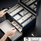首飾收納盒 帶鎖大容量首飾盒公主歐式韓國...