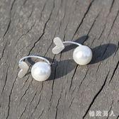 臍環 銀飾肚臍環臍釘心形珍珠防過敏細針臍環女可當耳環 df3323【極致男人】