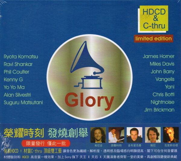 停看聽音響唱片】【CD】GLORY