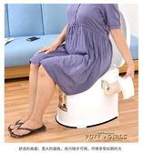 老人坐便器孕婦移動馬桶老年人坐便椅成人便攜家用塑料座便器防臭 igo