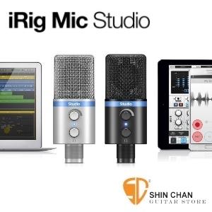 iRig Mic Studio 專業大振膜電容麥克風(大震膜)銀色 原廠公司貨 適iPhone/iPad/AndriodMac/PC