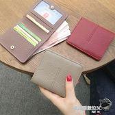 新款歐美短款錢包女真皮簡約搭扣錢夾卡位超薄牛皮夾頭層  凱斯盾數位3c