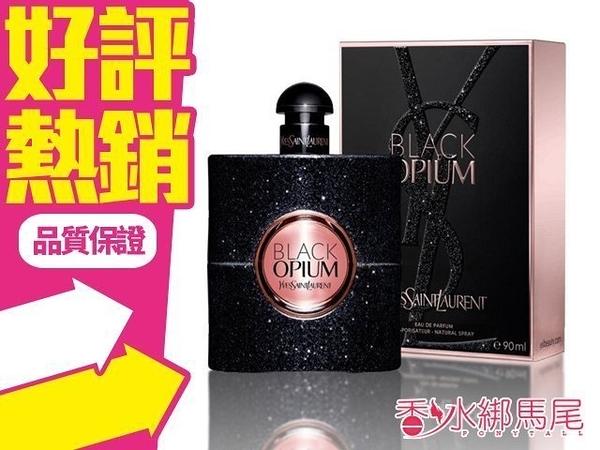 Yves Saint Laurent YSL BLACK Opium 黑鴉片 女性淡香精 50ML◐香水綁馬尾◐