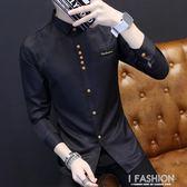 秋季長袖襯衫男士韓版修身黑色襯衣潮男裝青少年商務休閒寸衫衣服-Ifashion
