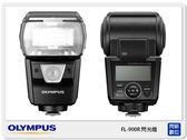 現貨! OLYMPUS FL-900R GN值58 閃光燈 EPL8 (FL900R ,公司貨)【分期0利率,免運費】