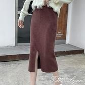 針織半身裙女秋冬2020新款韓版裙子高腰修身中長款開叉包臀A字裙 范思蓮恩