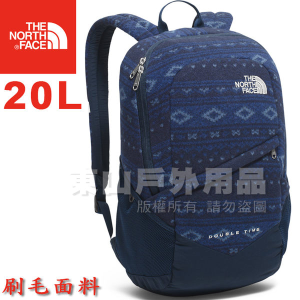 The North Face 2RE1-BUY宇宙藍 949 TNF 20L 多功能背包