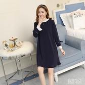 孕婦洋裝 秋裝套裝時尚款2019韓版寬鬆打底衫孕婦長袖上衣秋款連身裙 zh9386『美好時光』