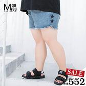 Miss38-(現貨)【A04810】星星藍 時尚毛邊 顯瘦百搭 寬鬆休閒 大碼牛仔 熱褲 小短褲- 中大尺碼