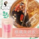 午茶夫人 極纖美妍飲 15入/袋 花茶/...