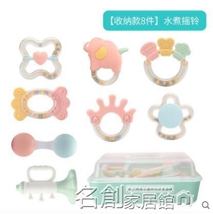 嬰兒手搖鈴0-1歲 新生兒寶寶早教益智牙膠玩具0-3-6-12個月 名創家居館DF