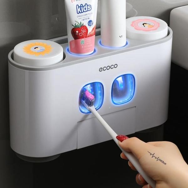牙刷架 免打孔吸壁式牙刷架套裝壁掛擠牙膏器衛生間漱口杯牙膏牙刷置物架