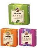 依必朗典雅香氛皂/寧靜香氛皂/活力香氛皂100g/盒