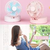 現貨 韓國鏡面小風扇 便攜式隨身掛脖學生靜音鏡子迷妳小型充電風扇辦公室手持