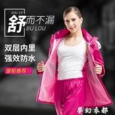 防暴雨雨衣雨褲套裝加厚防水全身男女款分體成人長款時尚外套雨依 時尚芭莎